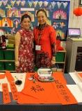 Mrs Sun & Mrs Leng